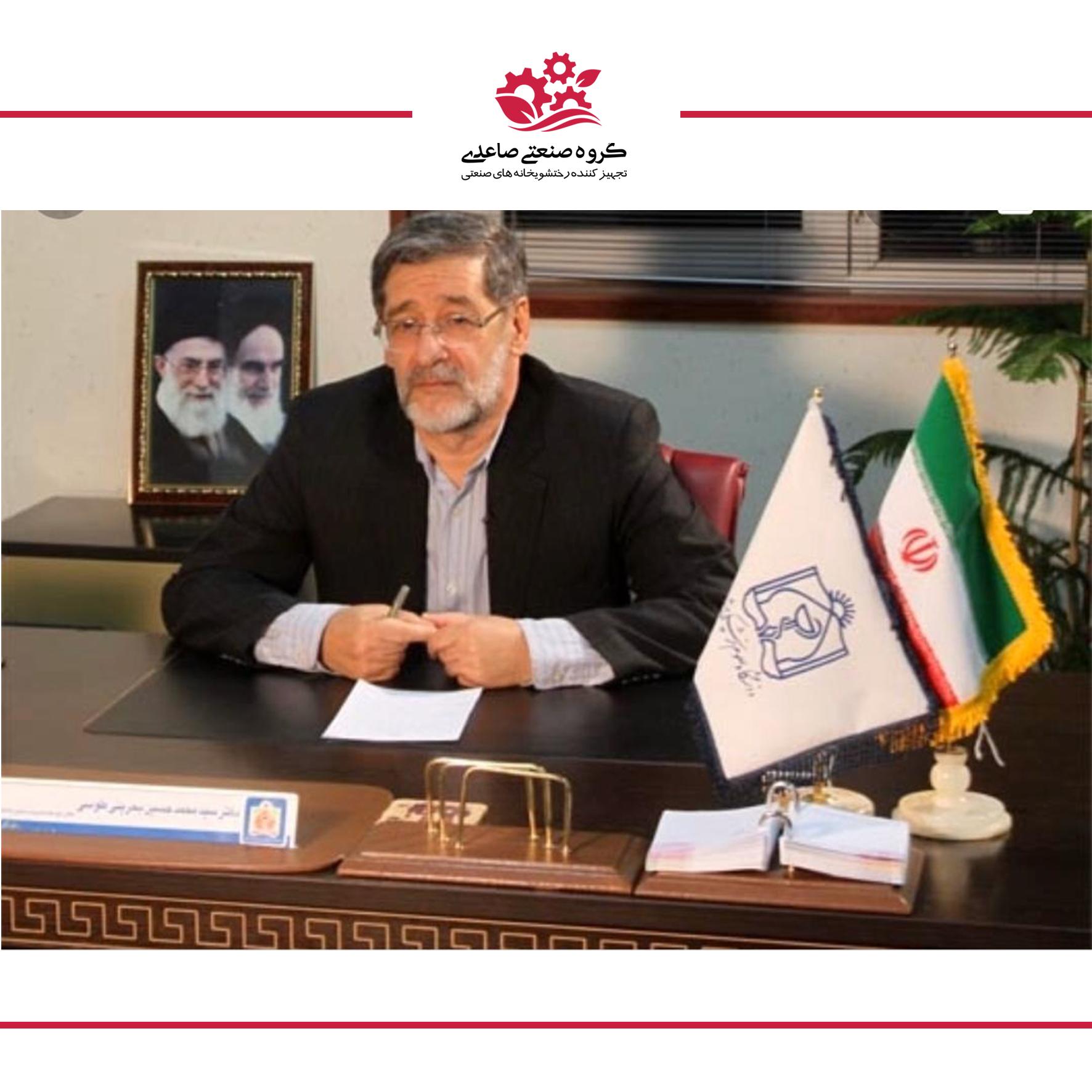 بازدید آقای دکتر بحرینی طوسی